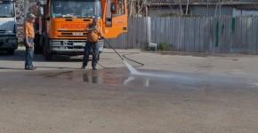 Limpieza de pavimentos